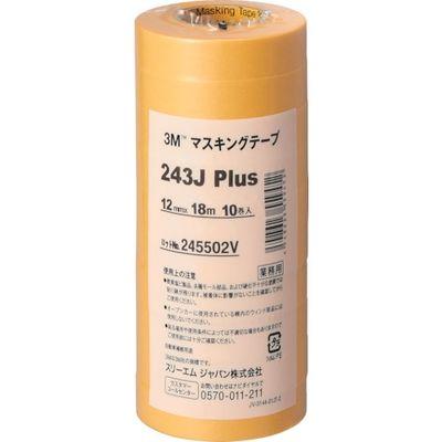 マスキングテープ 243J Plus 12mmX18m 10巻入り 243J 12 1セット(1800m:180m×10パック) 293-1044 (直送品)