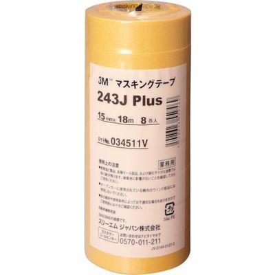 マスキングテープ 243J Plus 15mmX18m 8巻入り 243J 15 1セット(1440m:144m×10パック) 293-1052 (直送品)