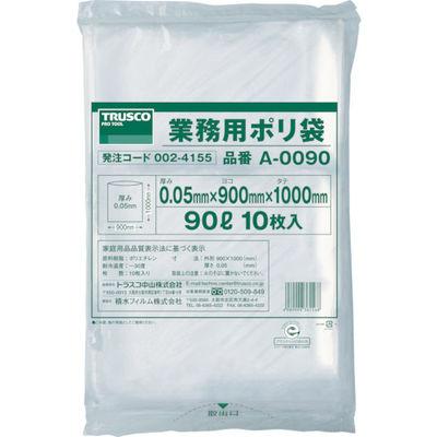 トラスコ中山(TRUSCO) 業務用ポリ袋 厚み0.05X90L 10枚入 A-0090 1セット(100枚:10枚×10袋) 002-4155 (直送品)