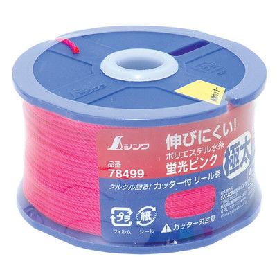 シンワ測定 ポリエステル水糸 リール巻 極太 1.2mm 120m 蛍光ピンク 78499 1セット(10個) (直送品)