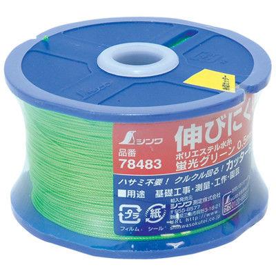 シンワ測定 ポリエステル水糸 リール巻 細 0.5mm 500m 蛍光グリーン 78483 1セット(10個) (直送品)