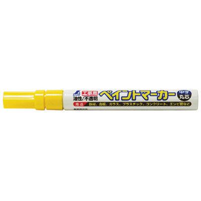 シンワ測定 工事用 ペイントマーカー 中字 丸芯 黄 78416 1セット(10本) (直送品)