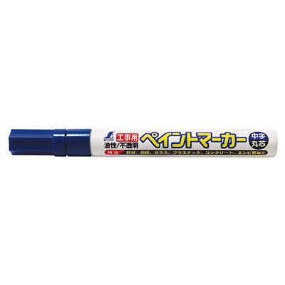シンワ測定 工事用 ペイントマーカー 中字 丸芯 青 78515 1セット(10本) (直送品)