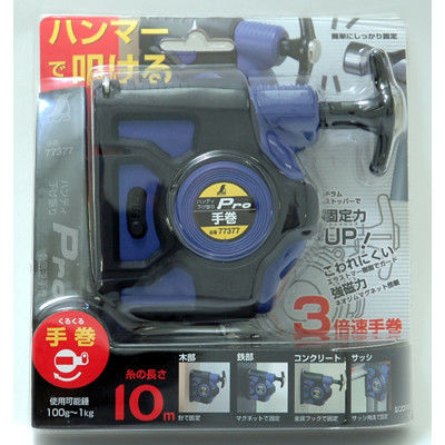 シンワ測定 ハンディ下げ振り Pro 3倍速手巻 青 77377 1セット(3個) (直送品)