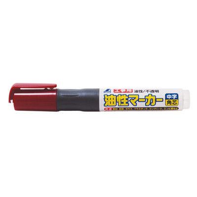 シンワ測定 工事用 油性マーカー 中字 角芯 赤 78431 1セット(10本) (直送品)