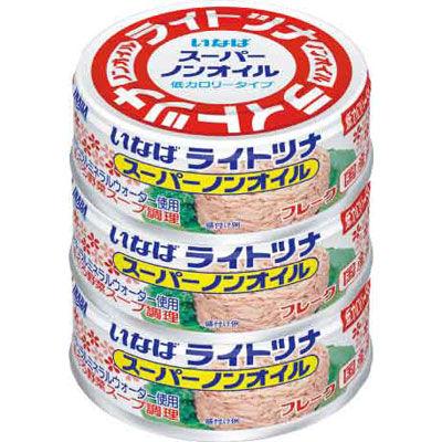 いなば ライトツナスーパーノンオイル3缶