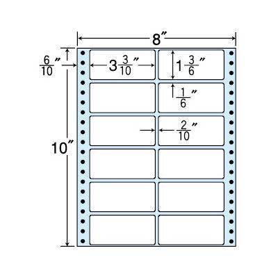 東洋印刷 タックフォームラベル再剥離タイプ(剥離紙ブルー) NT08CR 1箱=500折(500×1袋) (直送品)