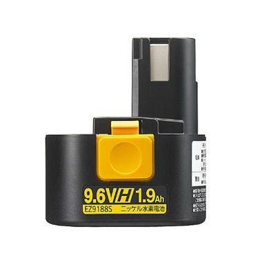 パナソニック Panasonic 電池パック EZ9188S (直送品)
