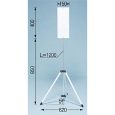 つくし工房 サインスタンド 片面タイプ 232-A (直送品)