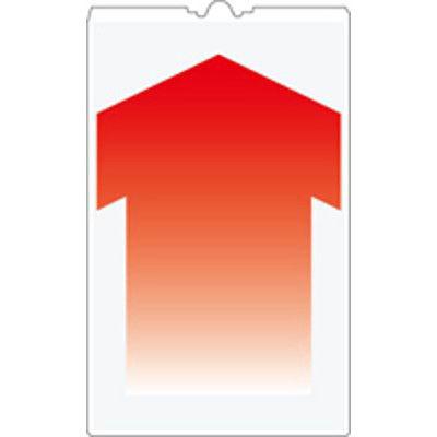 つくし工房 コーンサインTS 赤矢印 TS-91 (直送品)