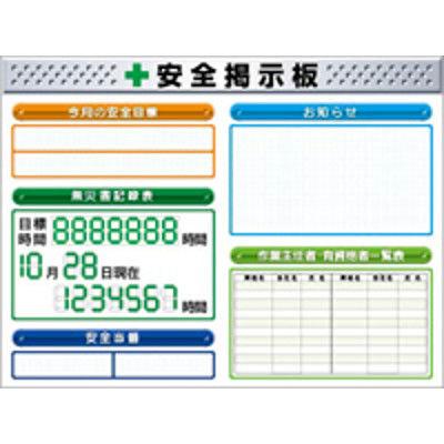 つくし工房 スチール製ミニ掲示板 2列タイプ KG-1211E (直送品)