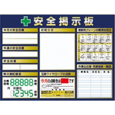 つくし工房 スチール製ミニ掲示板 3列タイプ KG-1222A (直送品)