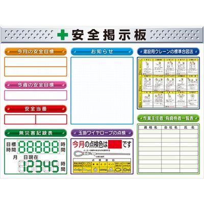 つくし工房 スチール製ミニ掲示板 3列タイプ KG-1222E (直送品)