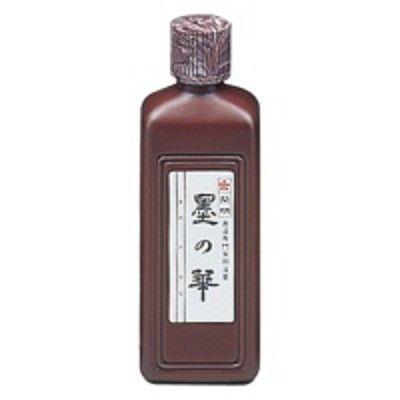 開明 液墨 墨の華普及 SU3005 200ml 3本 (直送品)