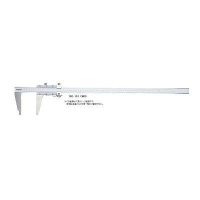 ミツトヨ ノギス CM45 160-128 (直送品)