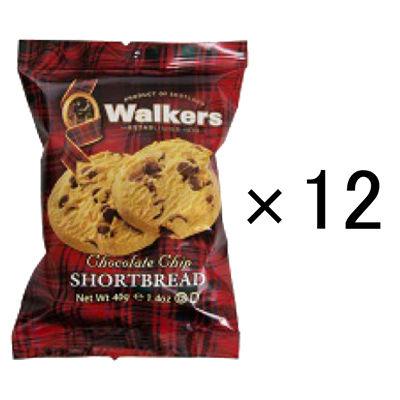 ショートブレッドチョコチップ 12袋