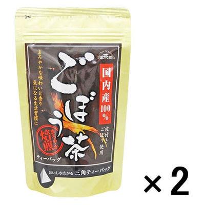 健茶館 国内産ごぼう茶 2個