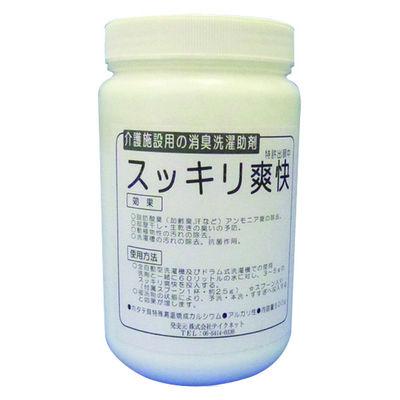 テイクネット 洗濯槽快 業務用(スッキリ爽快) ケース 500g(直送品)
