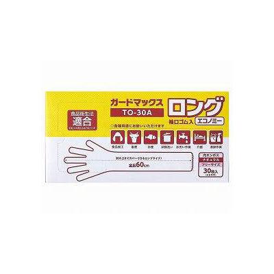 ホワイトマックス ガードマックスロング 袖口ゴム入 エコノミー ナチュラル フリー TO-30A (直送品)
