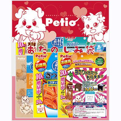 2019年ペティオ 犬用 お楽しみセット