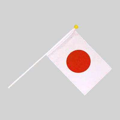 東京製旗 応援用国旗【日の丸・ポール付】 11050 1セット(5本入)(直送品)