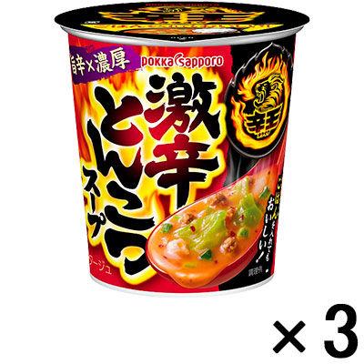 辛王 激辛とんこつスープ 3個