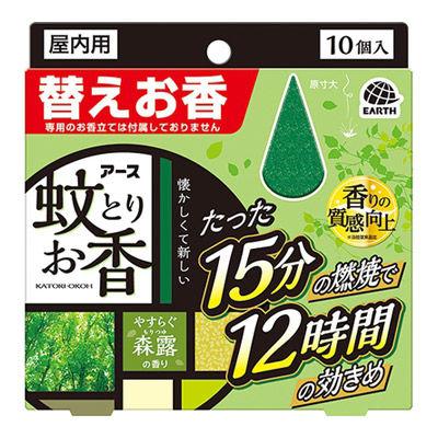アース蚊とりお香 森露の香り 替えお香