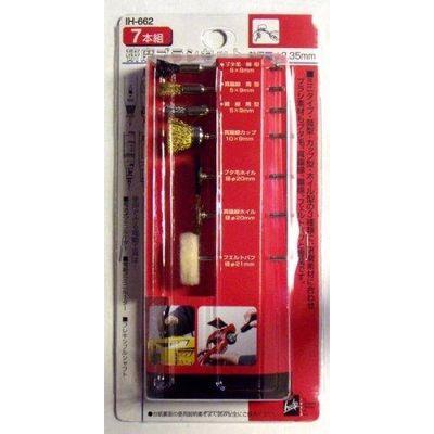 iHelp 研磨ブラシセット 7本組 IH-662 068314(直送品)
