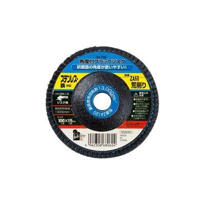 iHelp 角度付フラップジスクZA60ステン IH-726(直送品)