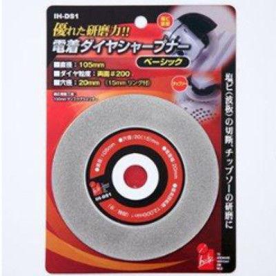 iHelp 電着ダイヤシャープナ105ミリ IH-DS1(直送品)