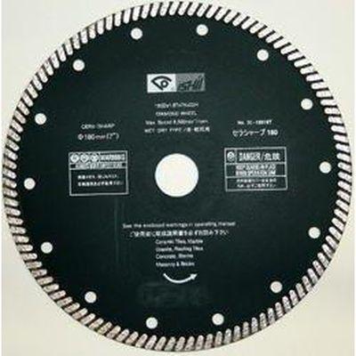 石井超硬工具製作所 石井セラシャープ 105x1.2x20mm DI-10512T (直送品)