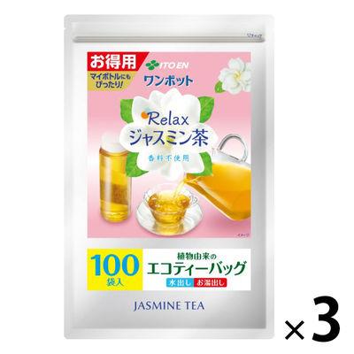 【アスクル】中国茶/ウーロン茶 通販 - 当日または翌日お届け ...