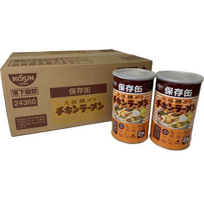チキンラーメン保存缶 1缶(2食入)