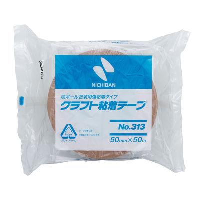 ニチバン クラフト粘着テープ No.313 茶 50mm×50m巻 313-50 1箱(50巻入)