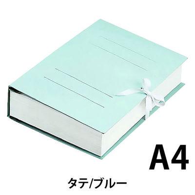 コクヨ ガバットファイル(活用タイプ・紙製) ひも付き A4タテ ブルー フ-VH90NB