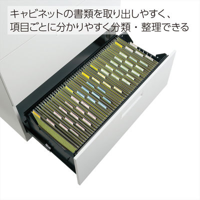 コクヨ ハンギングフォルダー A4 A4-HFN 1箱(40枚入)