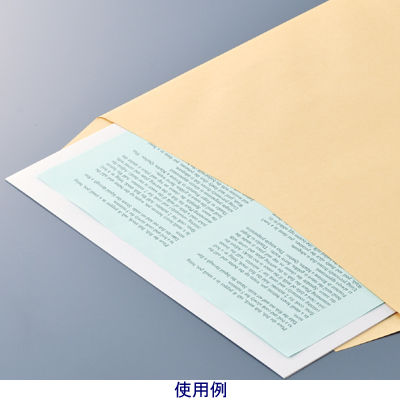 今村紙工 ボール紙 B5用 KT-B5 1包(100枚入)