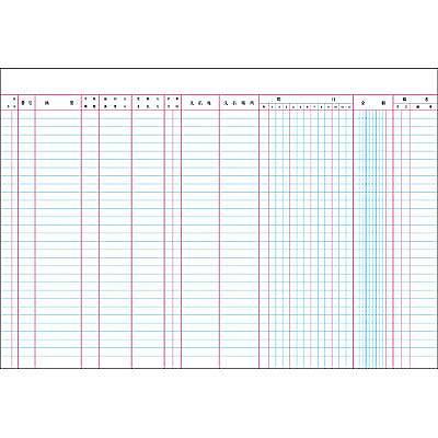 コクヨ 帳簿 手形受払帳 B5 100頁 チ-117 1セット(10冊:1冊×10)