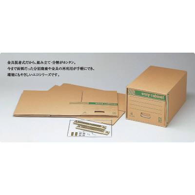 ゼネラル 文書保存箱 イージーキャビネット エコ普及型 引き出しタイプ B4用 EC-002 5枚