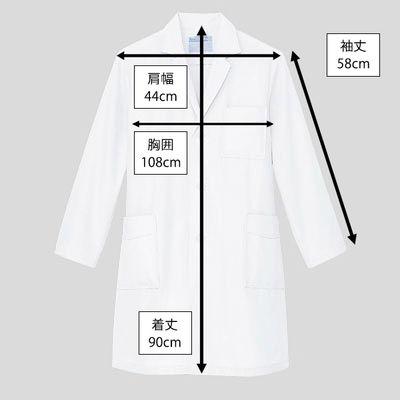 メンズ薬局衣 251-90 オフホワイト M (直送品)