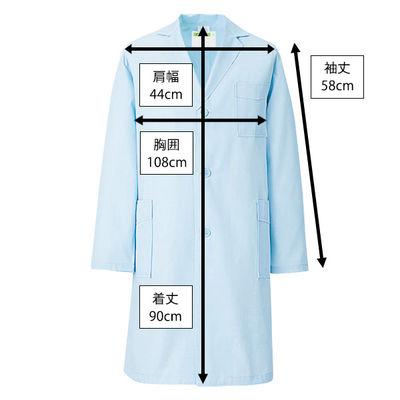 KAZEN メンズ診察衣(ハーフ丈) ドクターコート 医療白衣 薬局衣 長袖 サックスブルー(水色) シングル M 251-91 (直送品)