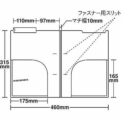 リヒトラブ HK7712-ミ カルテフォルダー A4ヨコ置き 見開き(ダブルポケット) 1箱(200枚:50枚入×4パック)