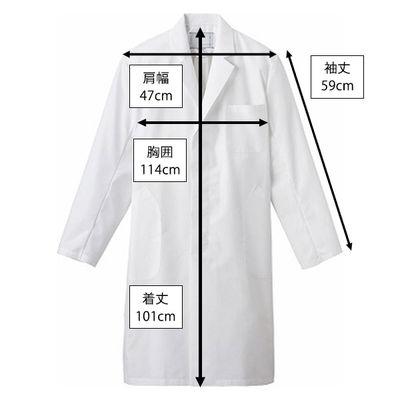 男子シングル診察衣 EM3015 ホワイト L (取寄品)