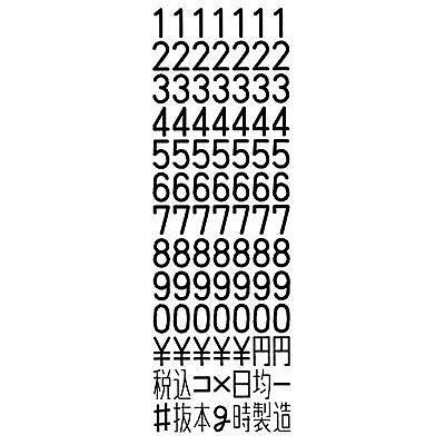 ハンドラベラー UNO1W 7桁印字