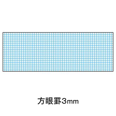 【測量野帳】スケッチブック 40枚 緑 セ-Y3 1袋(10冊入) コクヨ