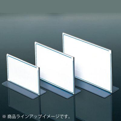 コクヨ カード立て(環境対応)メニュー型 145×210mm カト-30N 1箱(10個入)