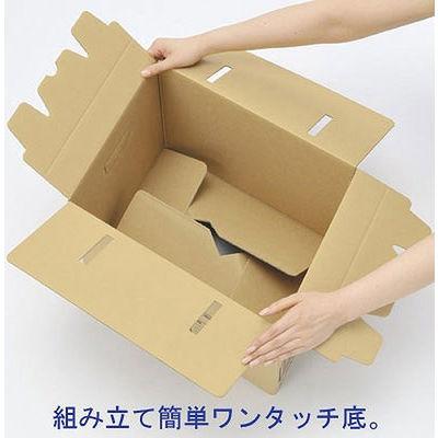 文書保存箱 フタ差込式 A4 10枚