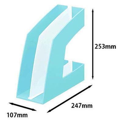 ソニック ファイルボックス タテ型 ライトブルー FB-708-LB 1袋(10個入)