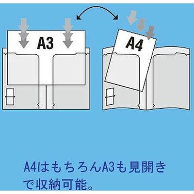 ビュートン スマートホルダーA4 2ポケット NSH-A4-2C 1袋(10冊入)