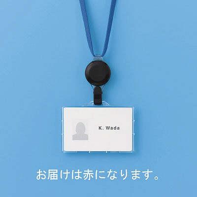 ソニック リール式吊下げ名札 ハードタイプ 赤 NF-948-R 1袋(10組入) (取寄品)